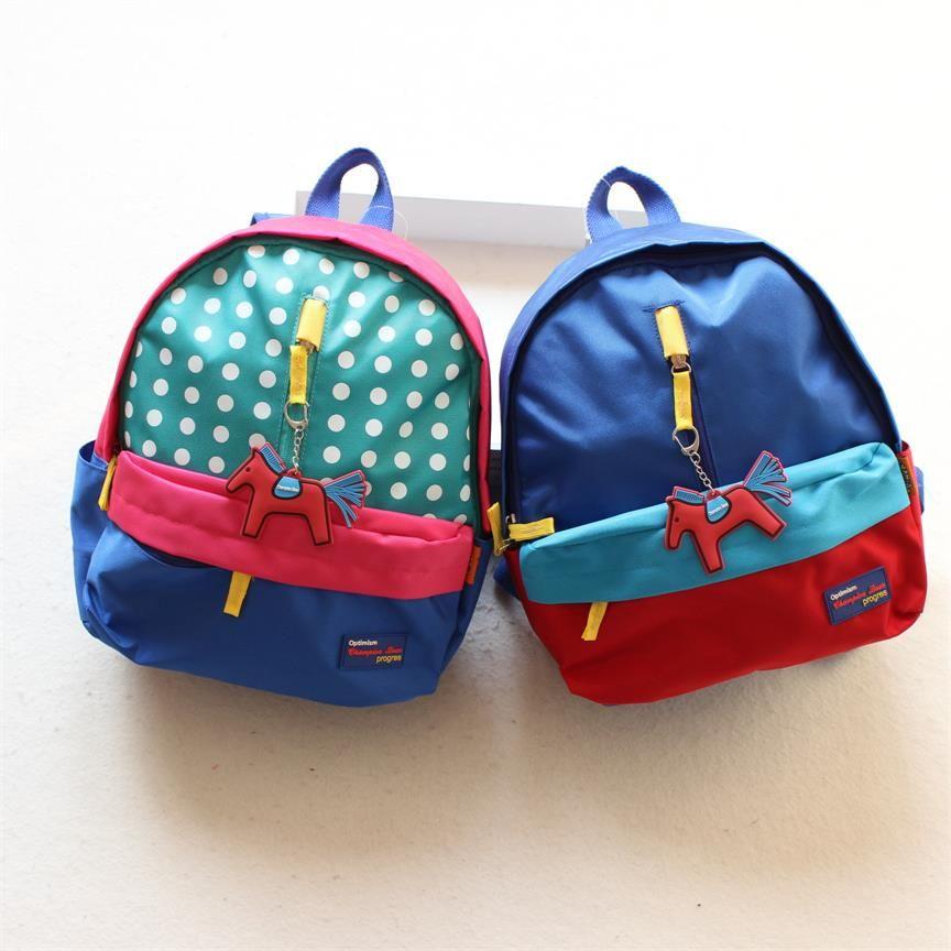 High Quality Oxford Cloth Kids Backpack Children Cute School Bag Pony Pendant Boys Girls Bag Free Shipping