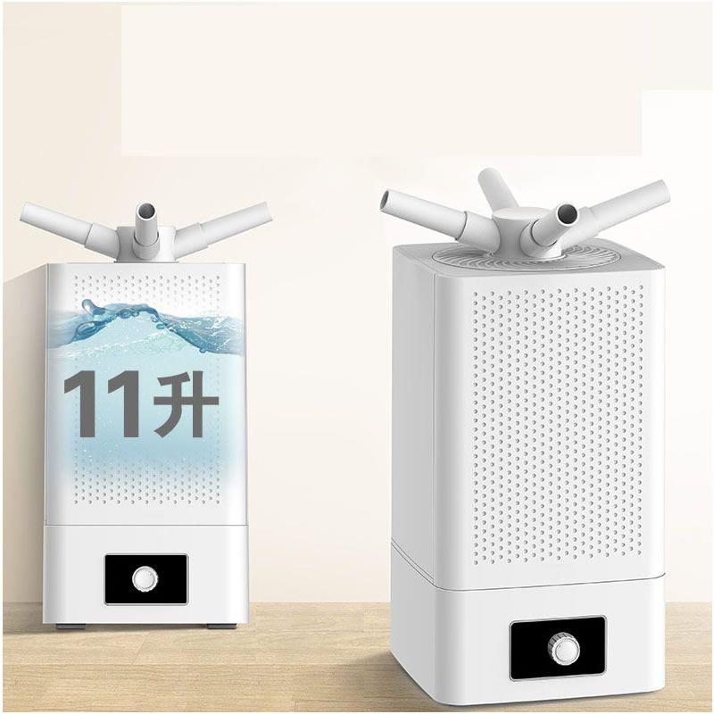 H-010 Industrielle kommerzielle Ultraschall Luftbefeuchter Gewächshaus Hydroponik 11L Kapazität Aktualisiert 70W Luftbefeuchter Zerstäuber Diffusor