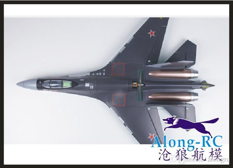 su35 novo plano de EPO / SU-35 RC cauda do avião empurrador Modelo RC do passatempo do brinquedo RC PLANO (ter conjunto kit ou conjunto de PNP)