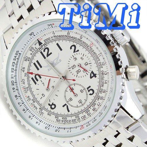 White Stylish Multi Wrist Watch Date Automatic Men Army