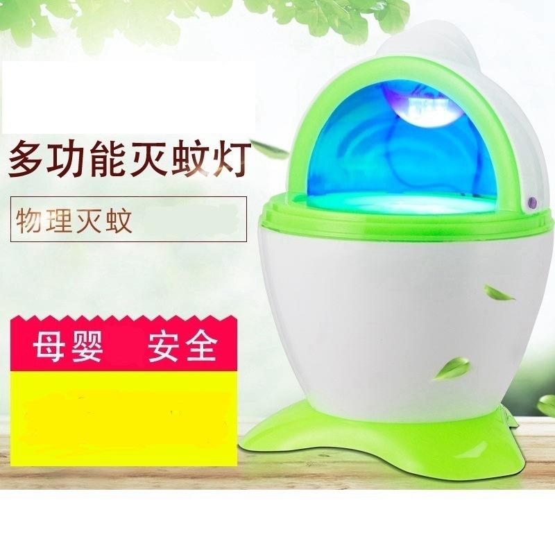 Factory wholesale fly repellent portable mute usb mosquito lamp home bedroom energy saving led electronic mosquito eliminator