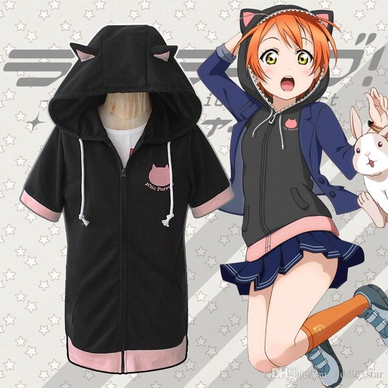 Asya Boyut Japonya Anime Aşk Canlı Final LoveLive 6 Cosplay Kostüm uzun Kol Beyzbol Coat Hoodie