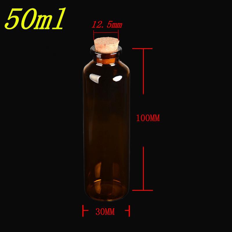 50ml Amber Glass Bottles with Cork Empty Tiny Jars Glass Corks Liquid Medicine Bottles Vials1