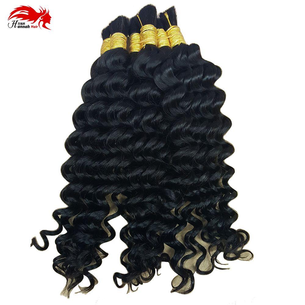 한나 제품 공장에서 도매 인간의 머리카락 대량 대량 3 번들 150g 브라질 깊은 커브 웨이브 인간 머리카락을 묶어 줘을위한 대량 머리