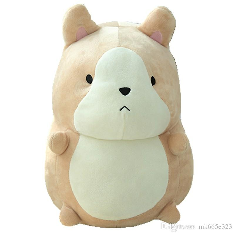 Cute Hamster Plush Toy 25cm 9.8 Inch Fluffy Stuffed Animal Dog Soft Toys for Children Birthday Gifts