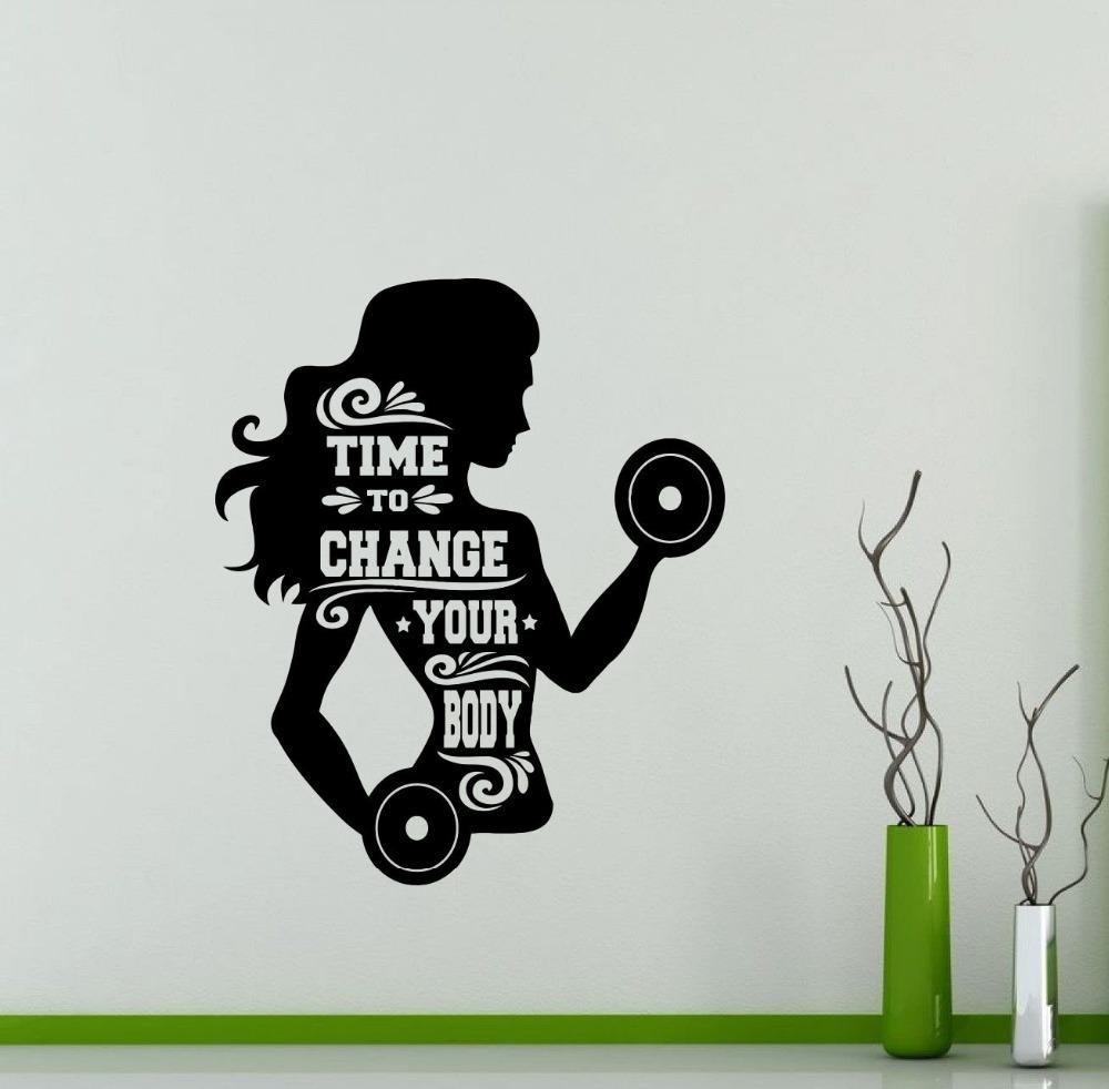 Las niñas extraíble pared del gimnasio de la etiqueta tiempo de cambiar su niña Body Fitness Motivatio etiqueta de la pared de la sala de estar Decoración de la pared casa