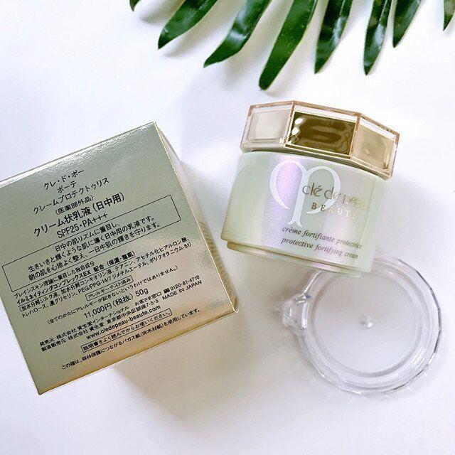 최고의 가격으로 최고의 품질! 일본 CPB 데이 크림 & 나이트 크림 뷰티 모이 스처 라이징 크림 50ml 무료 배송