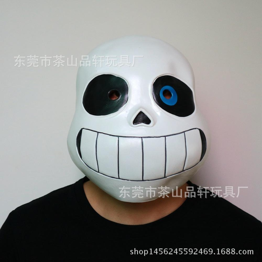 Undertale Sans Mask Halloween Scary Terror Mask Costumes And Masks Costumes Masks From Zhongfugarden 20 Dhgate Com