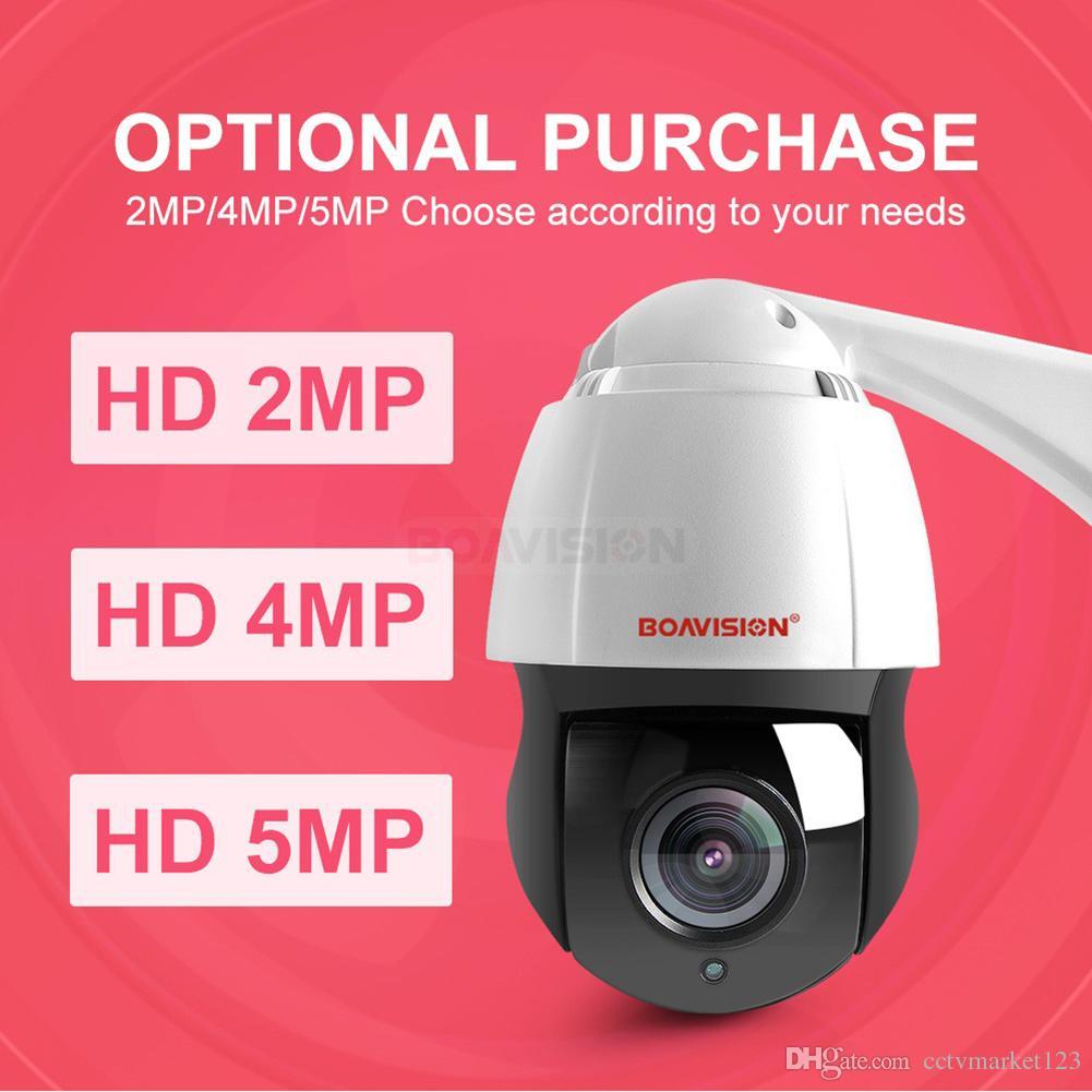 4MP HD Überwachungskamera IP CCTV IR Nachtsicht IP66 Wasserfest ONVIF Neu