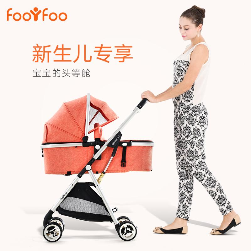 Foofoo Fashion Two - way Baby Stroller, Folding Baby Carriage, 4 Wheel Suspension Pushchair Can Sit & Lie