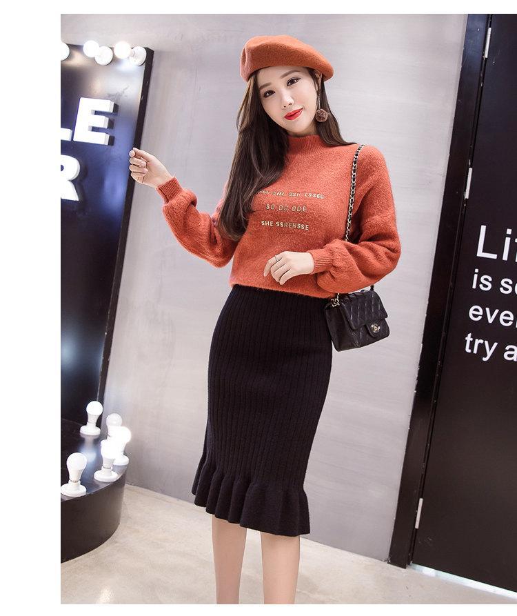 Winter Knitted Skirts Women High Waist Mermaid Skirt Saia Knitting Pack Hip Skirt Women\`s 2019 Casual Bodycon Faldas Mujer (10)