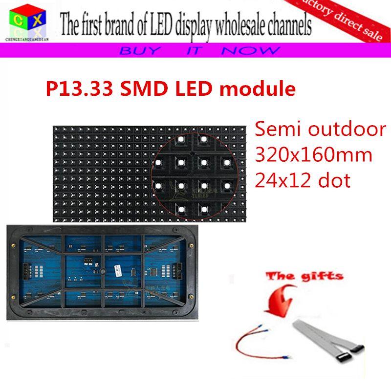 P13.33 Semi-ao ar livre SMD RGB 7color 24 * 12pixels 1/3 unidade de LED tela de publicidade bordo varredura módulo de unidade LED artigo atacado