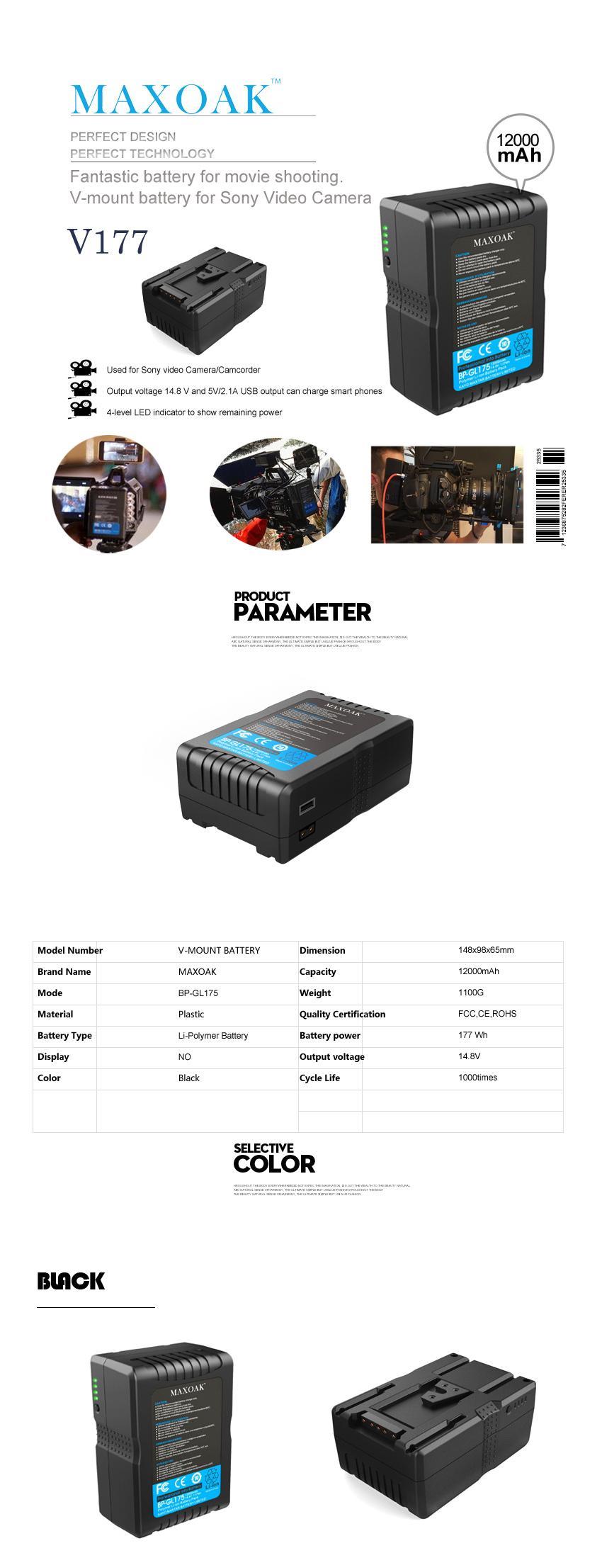 777V177-V mount battery