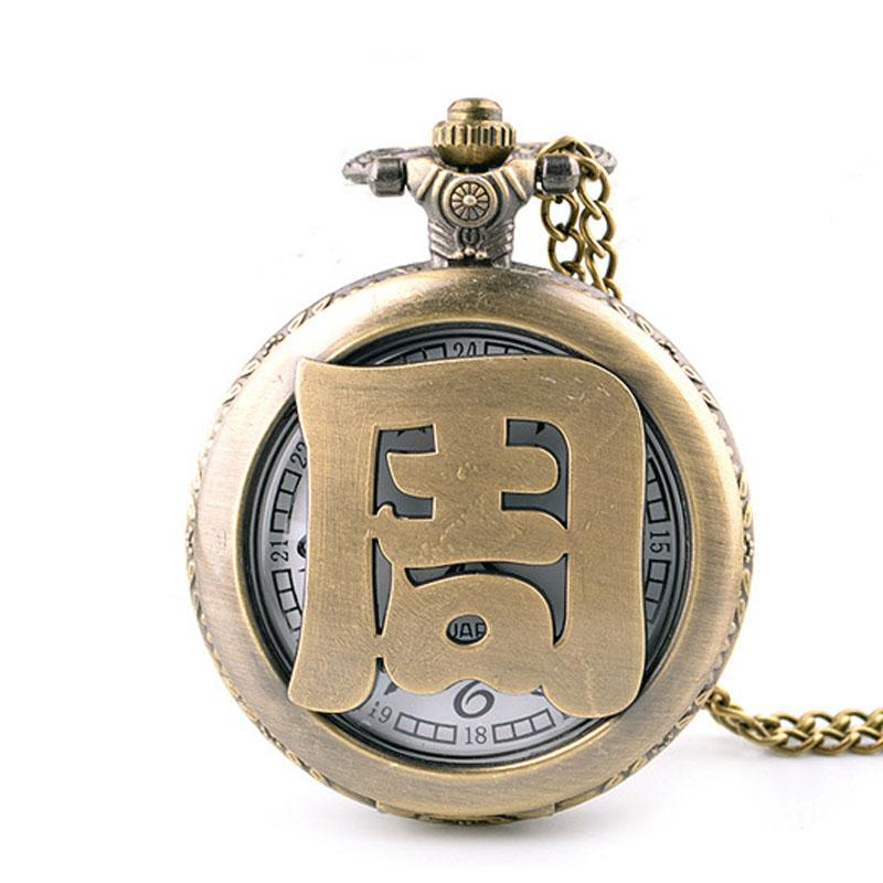 TIEDAN Hollow Chinese Family Name Zhou Steampunk Quartz Bronze Antique Watches for Unisex Gift Pendant Chain Necklace Fob Watch