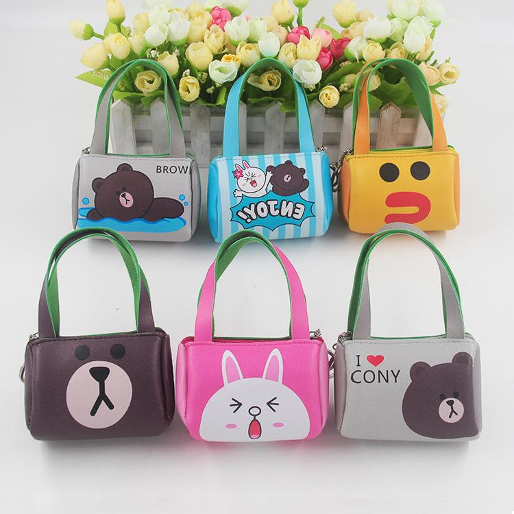 New cute cartoon mini book bag, pocket change, key bag, coin bag wholesale