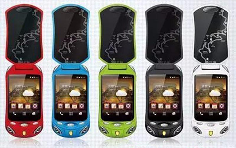 Best Unlocked Newmind F16 Flip Small Size Surfing The Internet Voice  Dialing With MP3 Camera Smart Car Android Wifi Mobile Phone Best Cell Phone  On