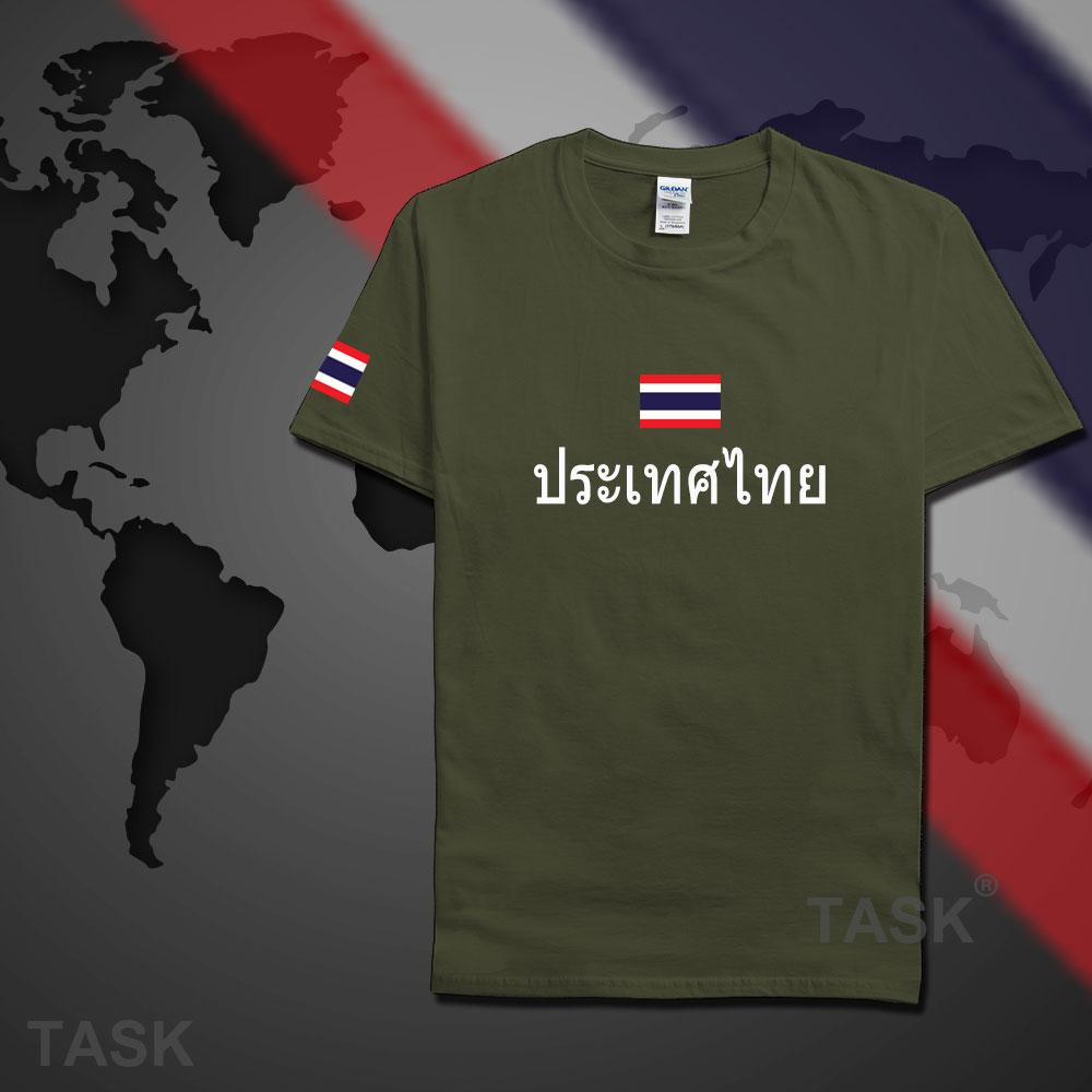 Tailândia mens t camisas 2017 footballes jerseyes nações t-shirt de algodão reunião roupas de marca de fitness t tailandês país bandeiras TH