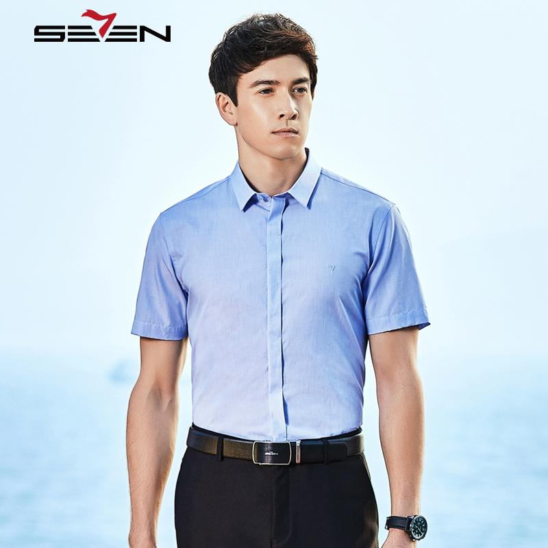 2019 Brand Formal Solid Casual Fashion Men Dress Shirts Male Simple Style  High Quality Breathable Business Shirts 114A30260 From Begonier, $41.94