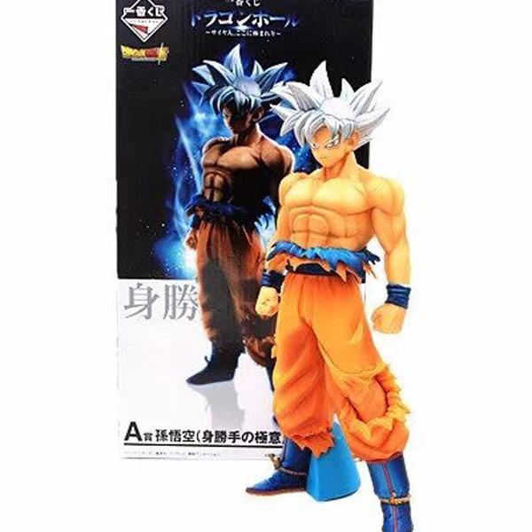NM Sign Ultra Instinct Son Goku
