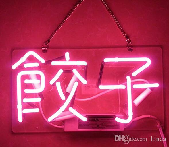 New star neon factory dumpling glass tube Neon Light Sign Home Bar Pub Recreation Room Game Lights Windows Glass Wall Sign 17*14 inches