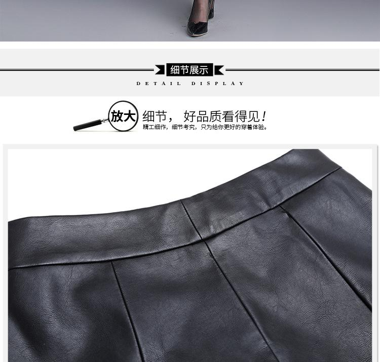 d9193495c PU leather skirts girl 2018 autumn and winter models high waist A word  skirt Slim thin