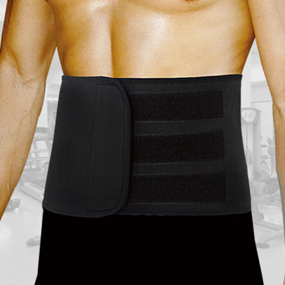Cintura posteriore regolabile in nylon elastico sportivo regolabile per bodybuilding Bilanciere per sollevamento pesi Cintura da allenamento per uomo