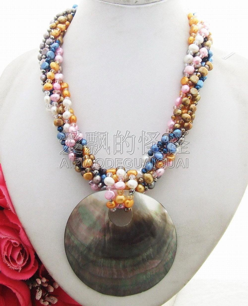 N121505 Excellent! Collier PearlCrystalShell 6Strands