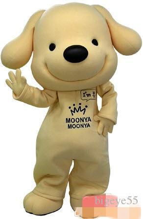 Personalizado bege dog mascot costume frete grátis