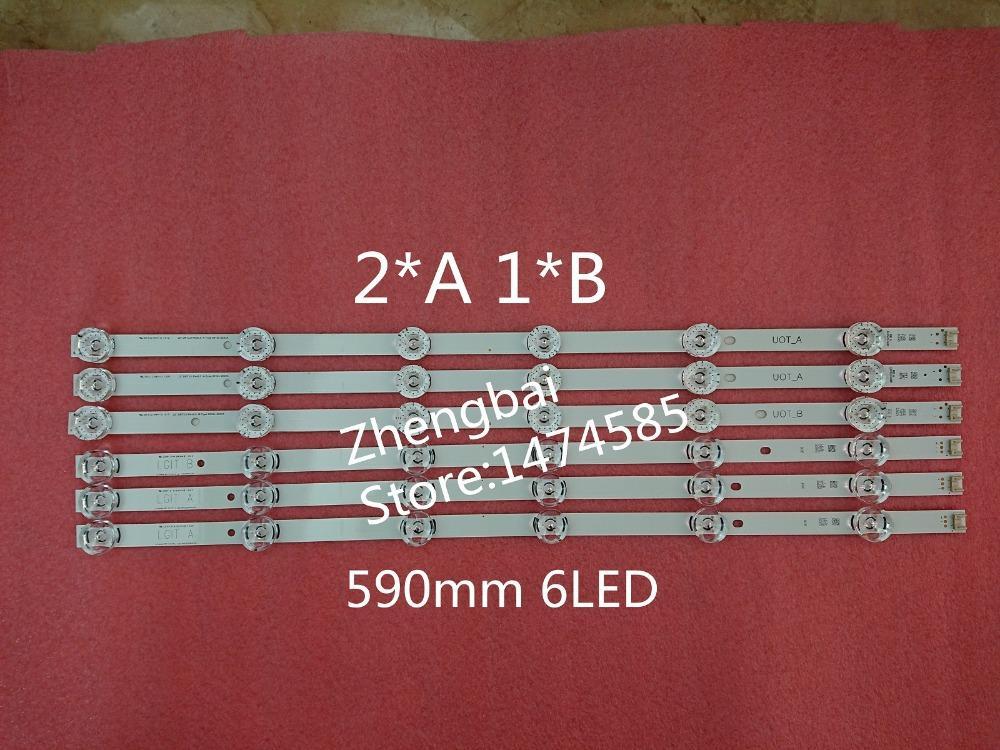 Freeshipping 100% New-0riginal PARTE 3 PCS L6JB 17D1A 6916L-2223A 6916L-2224A backlight LED srtip para 32 Polegada DRT3.0 LGIT UOT A B para 32LB561v