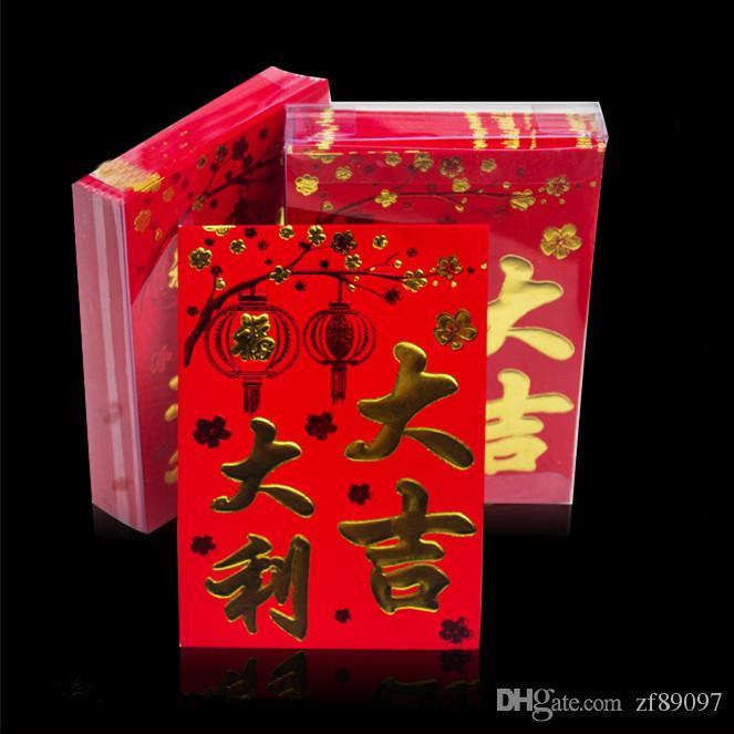 11.5x9cm sobre rojo afortunado rojo años nuevos envolvente del sobre del bolsillo kraft regalos del banquete de boda