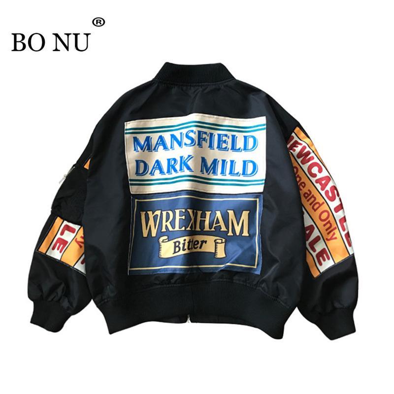 BONU женщины колледж Harajuku бомбардировщик куртка плюс размер ослабить печати сращивание Feminino куртка женщин негабаритных основной пальто