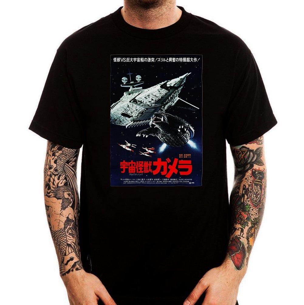 Японский Ретро Sci Fi Фильм Стиль Плакат Хлопок Мужская Футболка Топ Ти