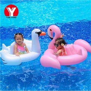 baby swim ring (2)