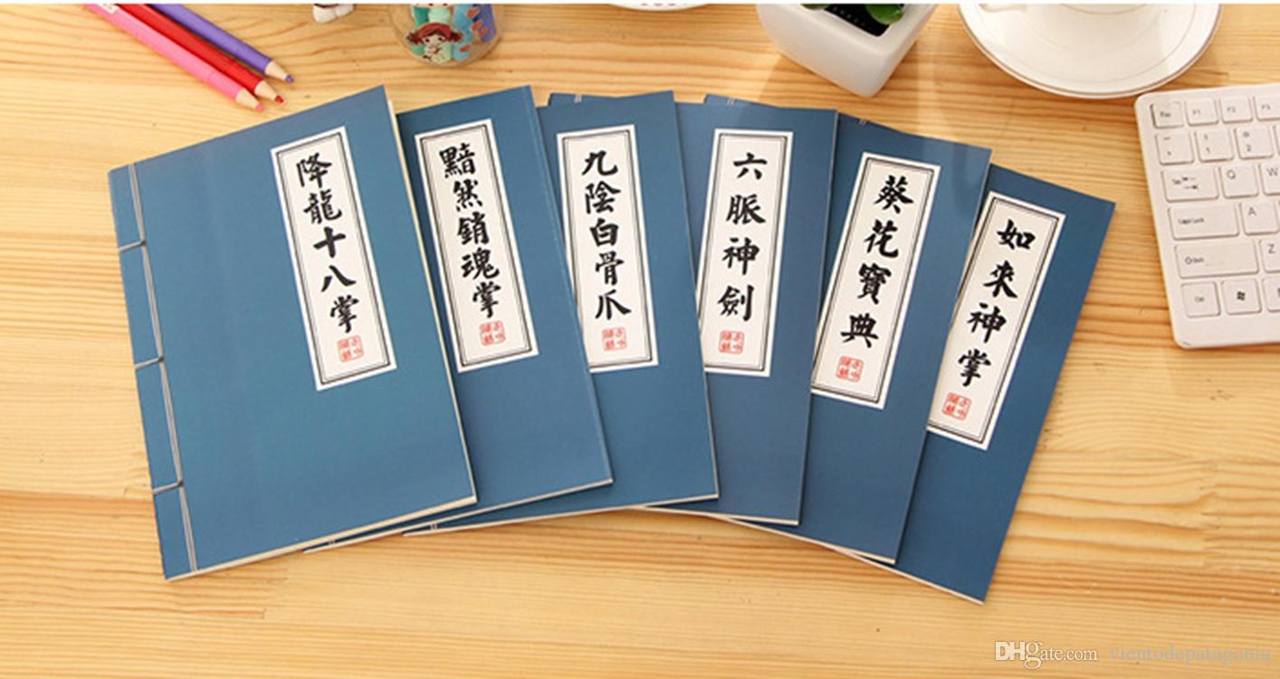 6pcs Notebook Cover Named as Chinese Rare and Secret Book of Martial Arts