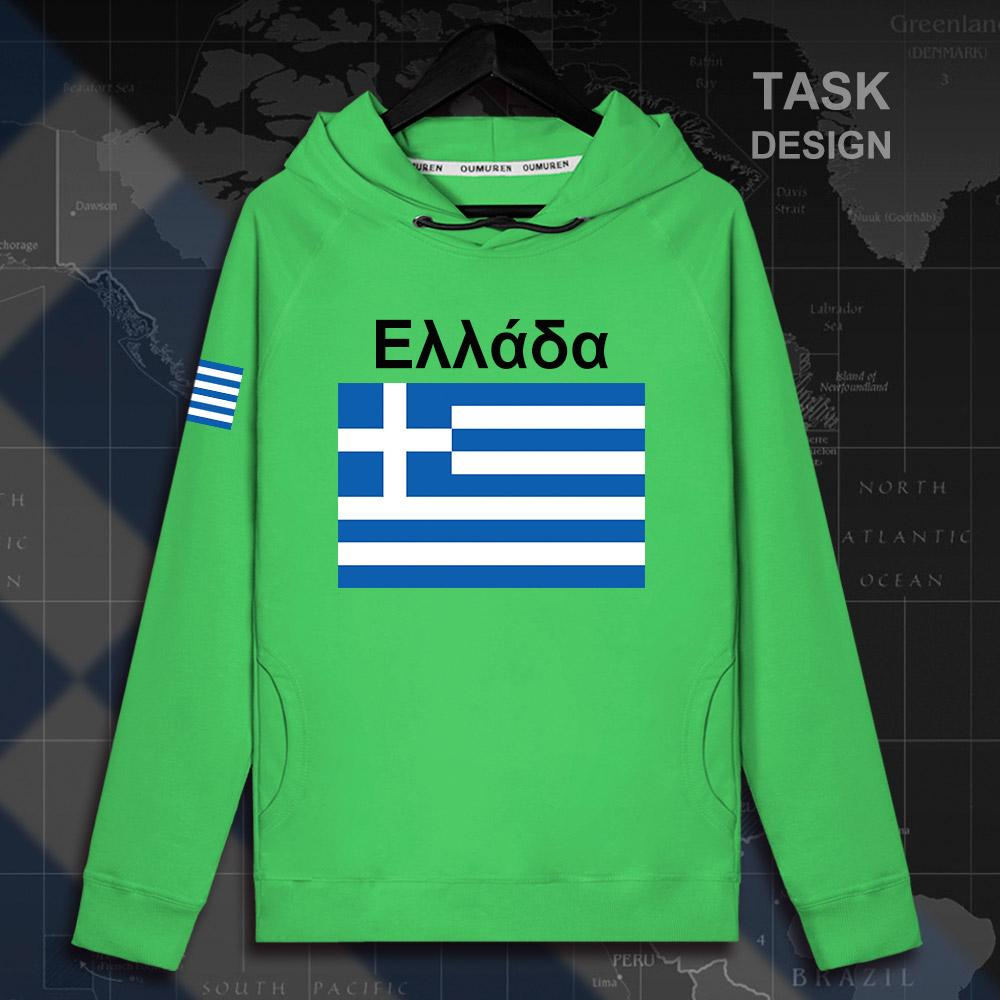 Mens Long Sleeves Hoodies Sweatshirts Fit Streetwear Brazil Flag Green