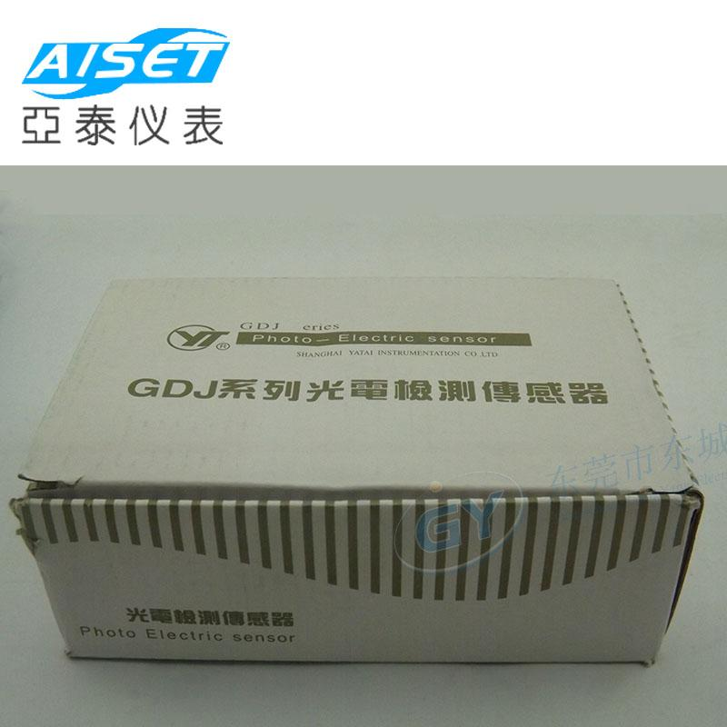 AISET Color Code Sensor GDJ-713G/R/B Bag Making Machine Photoelectric Sensor
