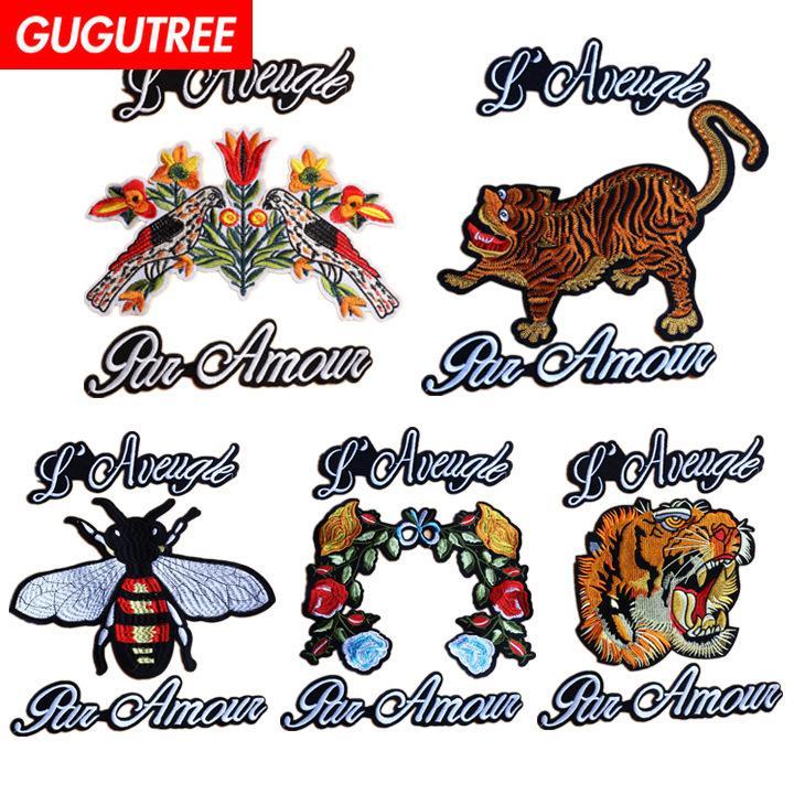 broderie gros patchs abeille tigre pour vestes, lettres patchs de fleurs pour oiseaux badges appliques pour jeans, patchs pour vêtements A83