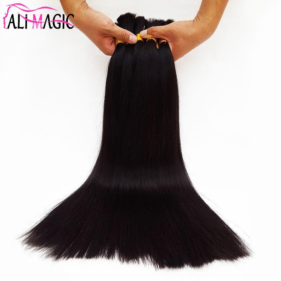 Ali Magic Brazilian Straight Virgin Hair Extensions Free Shipping 100g/Bundle Human Hair Remy Malaysian Straight Bulk Hair Bundles