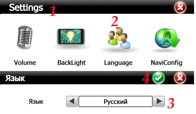 HOW TO SET MENU LANGUAGE
