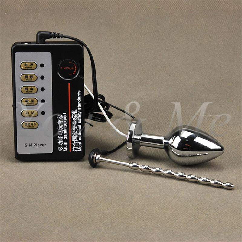 Plug anale Pene Pulg Scossa elettrica host e cavo electro shock elettrostimolazione novità giocattoli del sesso per gli uomini TENS gioco per adulti S1022