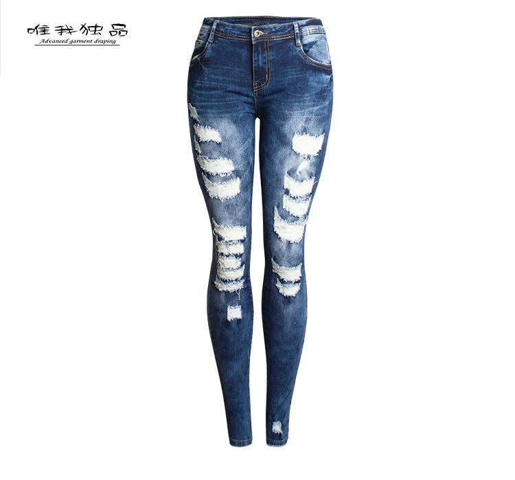 016 autumn winter women jeans fashion skinny fit legging ladies jeans pants ripped stretch