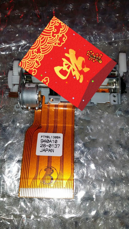 Imprimante thermique PTMBL1317A, accessoires pour imprimante micro-thermique MBL1317A, tête d'impression thermique 58MM MBL1317