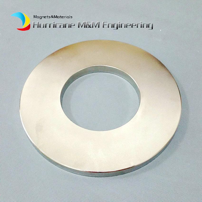 1 paquet d'aimants anneau NdFeB OD 220x110x15 mm de diamètre, aimants puissants ronds de 8,7 '', aimantés axialement NiCuNi d'aimants en terres rares revêtues de zinc