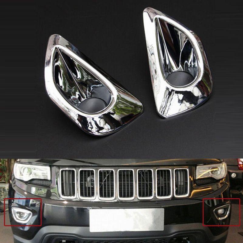 2pcs VOITURE AUTO Chrome avant Phares antibrouillard Couvercle de la lampe Garniture Cadre modifiée pour Jeep Grand Cherokee 2013-14