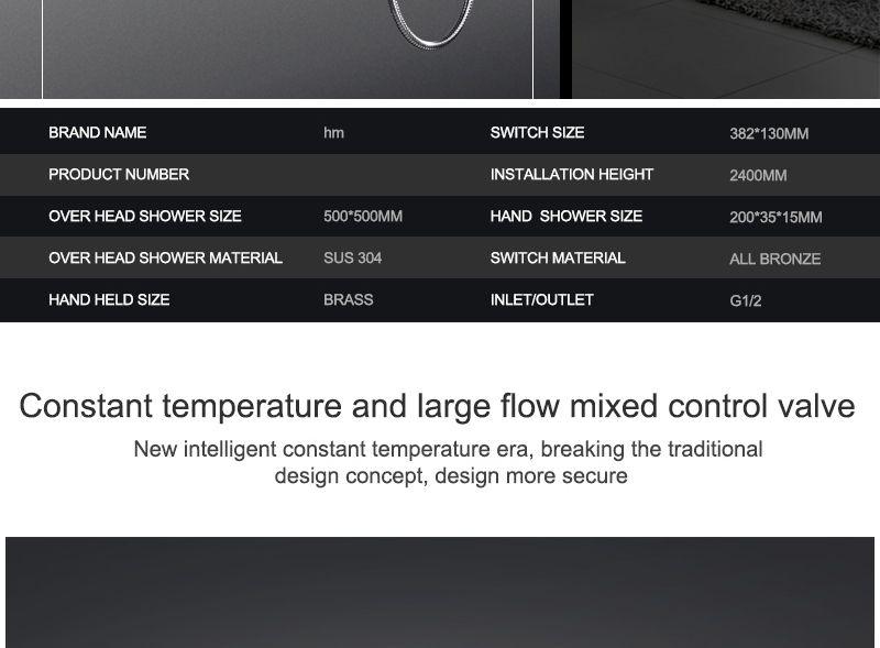 hm LED Ceiling Shower Set 20 Inch constant temperature Change Mist Rain Bathroom Shower Head Multiple Functions Shower Diverter (14)