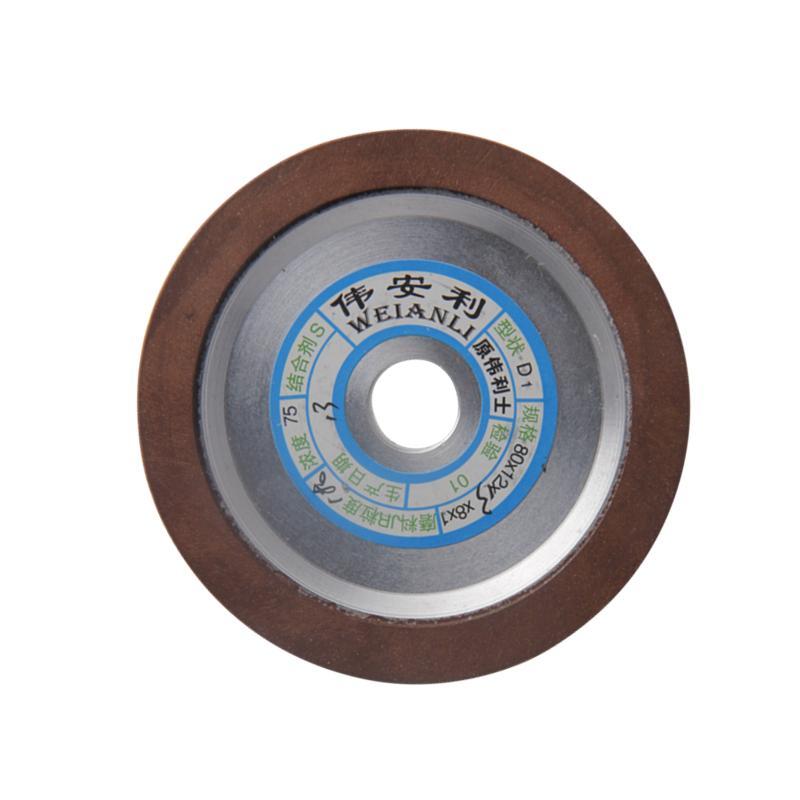 Бесплатная доставка 80*12*13*8*1 алмазные шлифовальные круги 150/180/240/320 Крупки шлифовальные круги для карбида материала электроинструмент 1шт