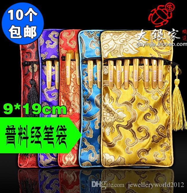 Cheap Copy warp pen bag 9*19cm long silk satin zipper Buddha bead bag comb pocket small Jewelry Pouch mix color
