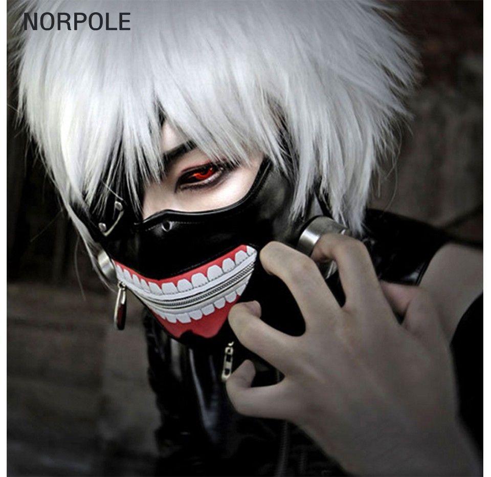 Высокое качество оформления Токио Вурдалак 2 Kaneki Кен Маска регулируемая молния маски искусственная кожа прохладный Маска Блиндер косплей