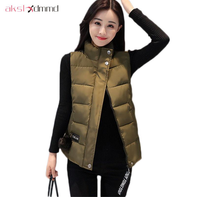 AKSLXDMMD Vest Coat Women 2017 New Autumn and Winter Plus Size Sleeveless Short Padded Pocket Jacket Pakas Mujer LH1008