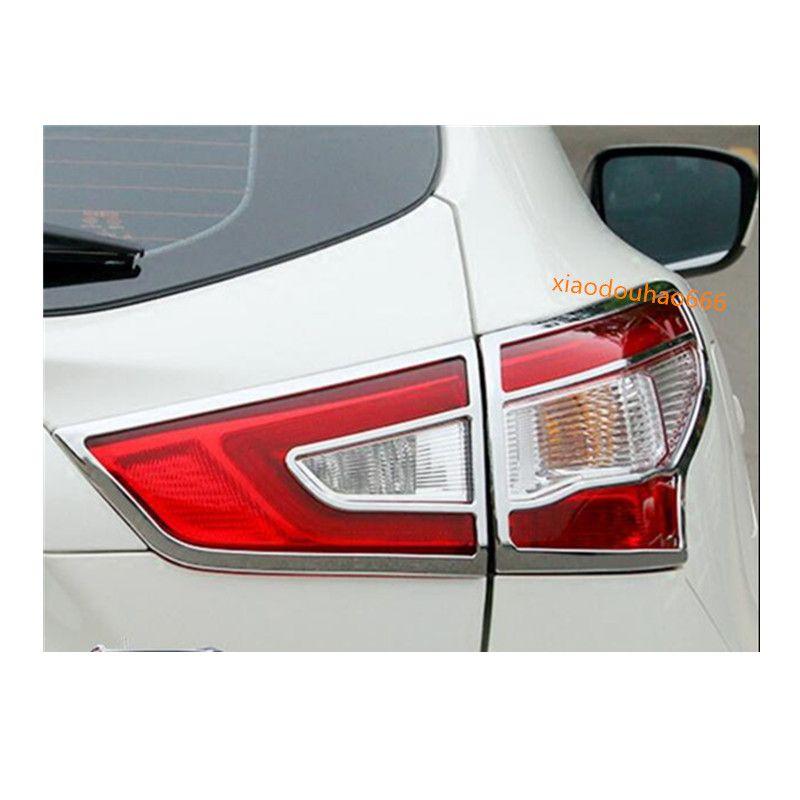 Высокое качество автомобиль стайлинг детектор АБС хром крышка отделка задний хвост задний свет лампы части рамы 4шт/комплект для Ниссан Кашкай 2016 2017